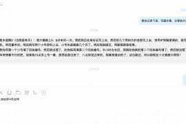 QQ申诉成功案例:至本博客建立已来,通过各类QQ申诉教程找回了几十万个QQ号!!!